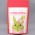 04 - Sencha SAKURA HONOKA Package