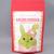 04 - Sencha SAKURA HONOKA Package