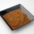 10 - Roasted Matcha Powder