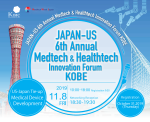 Japan-US 6th Annual Medtech & Healthtech Innovation Forum Kobe: Banner
